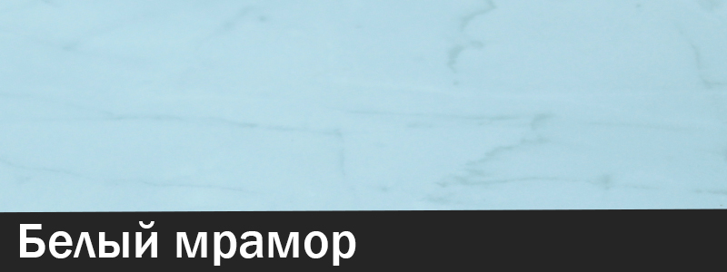 верзалит белый мрамор
