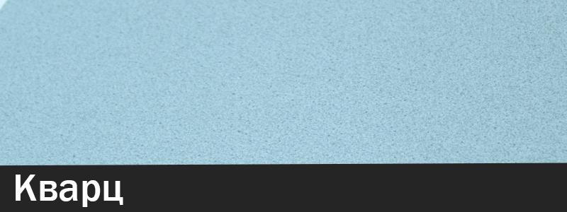 верзалит кварц
