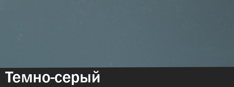 верзалит темно-серый
