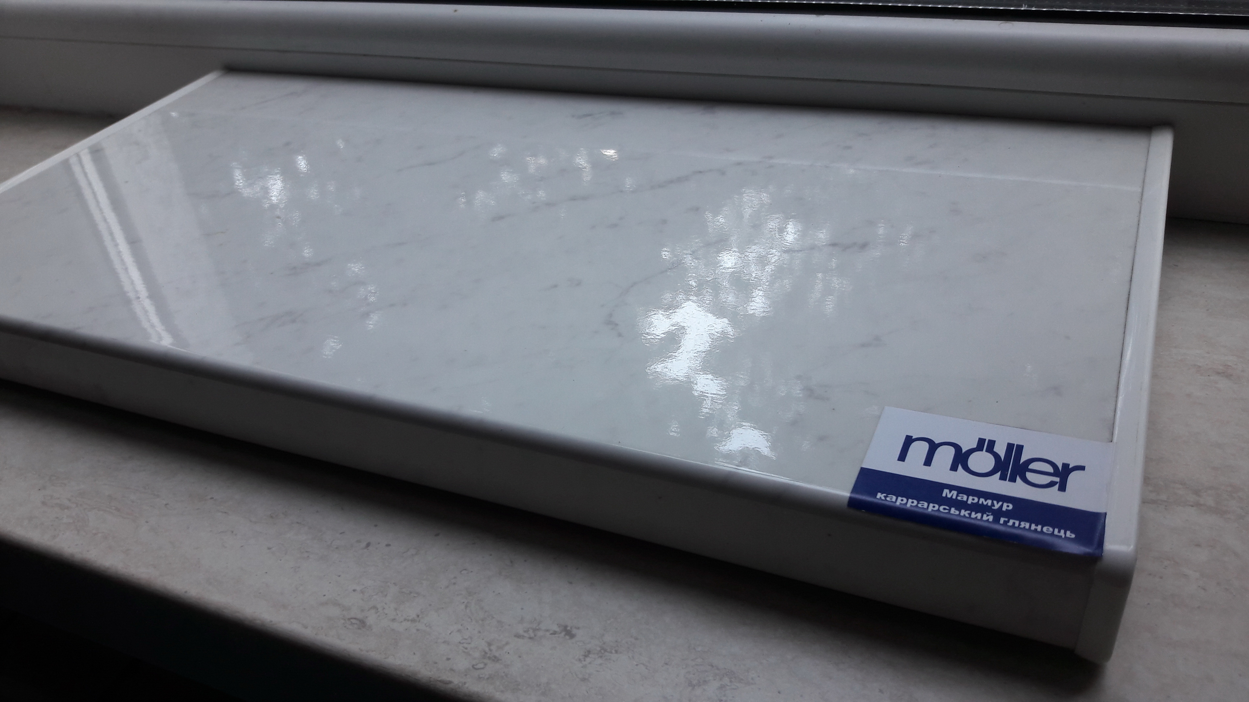 Moller мрамор каррарский глянец